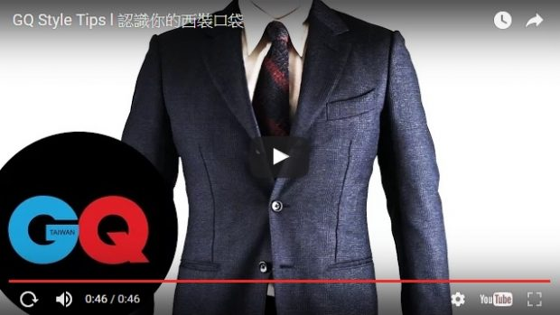 GQ Style Tips I